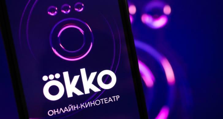 Как отключить устройство в OKKO