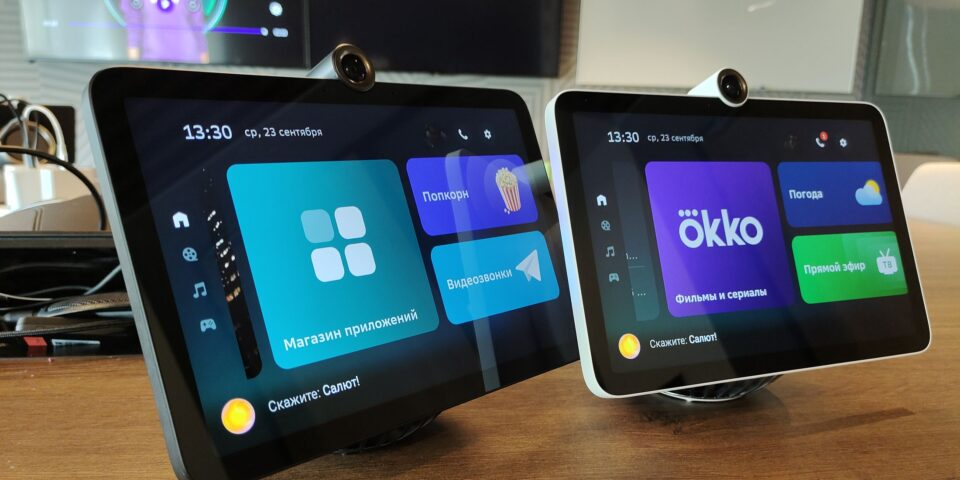 Как обновить приставку ОККО SmartBox до СберБокс