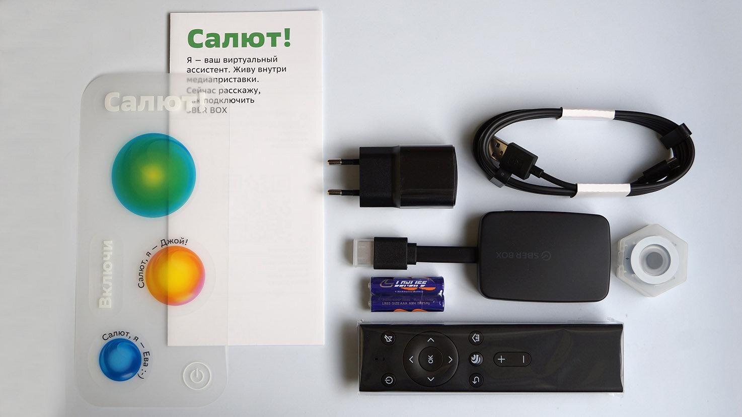 Как в окко обновить приставку  SmartBox до СберБокс
